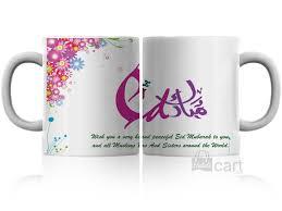mug designs halalscart