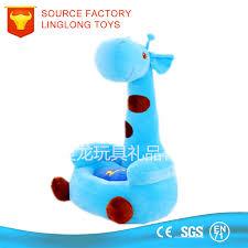 Baby Sofa Chair by Custom Plush Toys Kawaii Chair Blue Cute Giraffe Child Baby Sofa