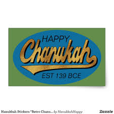 hanukkah stickers hanukkah stickers retro chanukah est 139 bce hanukkah and