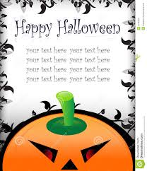 Halloween Card Invitation Free Halloween Greeting Cards U2013 Festival Collections