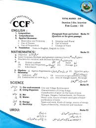 syllabus for applying in cadet college fateh jang cadet college