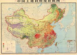 Nanking China Map by The Soil Maps Of Asia Display Maps