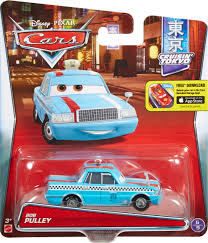 Disney Pixar Cars The Toys Forums | 2016 themes page 14 disney pixar cars the toys