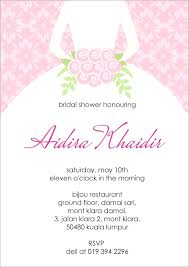 words for bridal shower invitation template bridal shower invitation template microsoft word