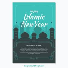 Happy New Year Invitation Hand Drawn Invitation Of Happy New Islamic New Year Vector Free
