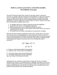 hardy weinberg problems
