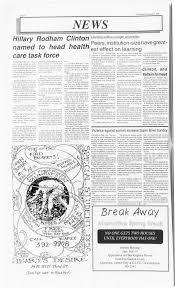 rotunda vol 72 no 10 feb 3 1993