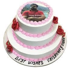 photo birthday cake photo birthday cake online yummycake