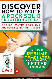 Resume Samples Of Teachers by 277 Best Teacher Resume And Cover Letter Writing Help Images On