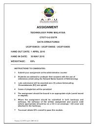 dstr assignment matrix mathematics pointer computer