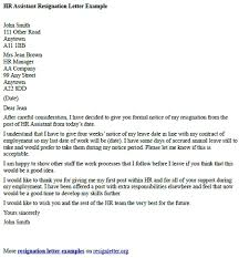 hr assistant resignation letter example resignation letter examples