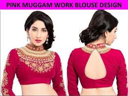 blouse designs images blouse back neck design for stylish