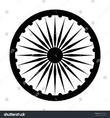 De Flag Emblem India Depicted On Flag Stock Vector 548327662 Shutterstock