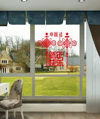 Chinese New Year Home Decoration Online Shop Traditional Lunar New Year Wall Stickers Chinese Red