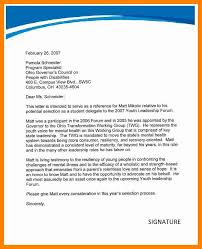 7 recommendation letter for a job doctors signature