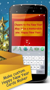 electronic new year cards new year greeting cards maker android apps on play