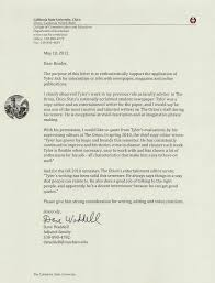 letter of recommendation from former faculty advisor of the orion