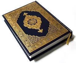 kurze liebesspr che islamische sprüche weisheiten اهد ن ــــا الص ر اط الم ست ق يم