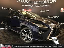 lexus hybrid 2017 used 2017 lexus rx 350 4 door sport utility in edmonton ab l13546