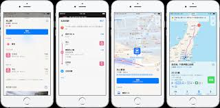 Launch Maps Apple Maps Transit Directions Live For Ios 10 1 Beta Users In