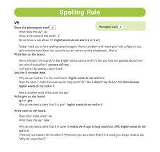 logic of english support