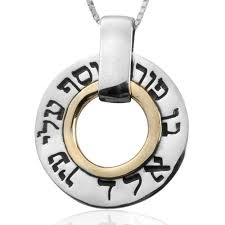 necklace rings names images 72 names of god hashem jewelry hebrew names of god the names jpg
