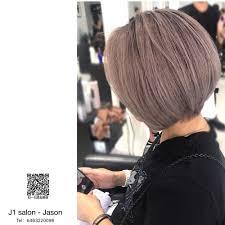 j1 hair salon 426 photos u0026 70 reviews hair salons 5512 7th