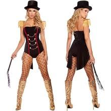 Lion Tamer Halloween Costume Popular Lion Costumes Buy Cheap Lion Costumes Lots