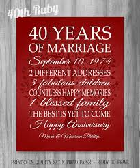 monogrammed anniversary gifts 40th anniversary gift 40 years personalized print poster
