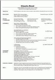internship resumes samples career center internship resume sample