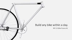 why we built a better way to build your custom bike