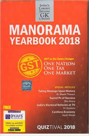 buy yearbooks online buy manorama yearbook 2018 book online at low prices in india