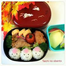 cuisine bento 29 best bento images on japanese cuisine