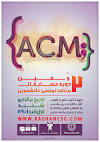 acm contest