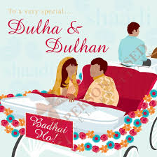 wedding wishes online indian wedding congratulations cards wedding wishes and messages