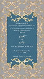 Engagement Ceremony Invitation Akhil Shriya Engagement Ceremony On Dec 9th