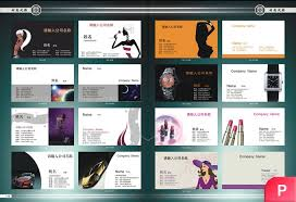 template business card cdr cdr business card image collections business card template
