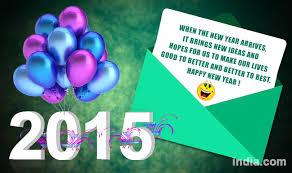 happy new year 2015 best new year sms whatsapp