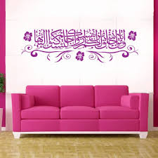 stickers islam chambre les 9 meilleures images du tableau stickers islam calligraphie arabe