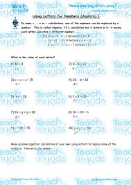 using letters for numbers algebra teach my kids