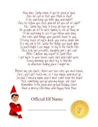 Short Poems About Halloween Elf On The Shelf Poem