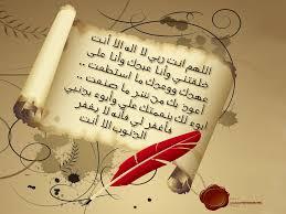خلفيات ديسك توب دينية 2013 - خلفيات إسلامية 2013 - صور خلفيات اسلامية للكمبيوتر 2013 images?q=tbn:ANd9GcR1QINBhXBwwzeWnyW35abE4OB8pxZL4hSVg8qpjW1lZ1TG4A9_IA