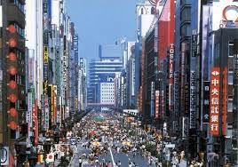 imagenes tokyo japon lunas de miel en japón fotos de lugares para visitar foto ella hoy