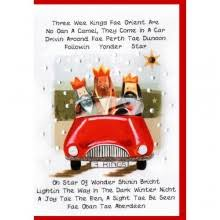 christmas card brother u0026 sister in law happy christmas