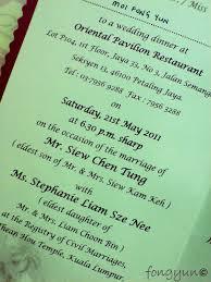 lds wedding invitation wording afoodaffair me