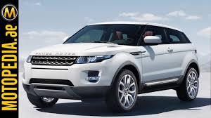 lexus nx dubai price 2015 range rover evoque review تجربة لاند رنج روفر إيفوك dubai