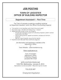 Internal Job Resume Resume Template For Internal Job Posting Augustais