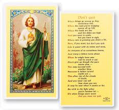 st jude don t quit holy card laminated prayer cards 25 pack from