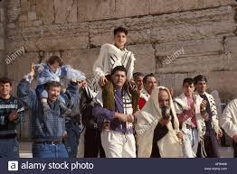 bar mitzvah in israel israel jerusalem western wall holy place bar mitzvah celebration