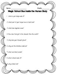 magic bus inside the human body worksheet science 3 l 1 1